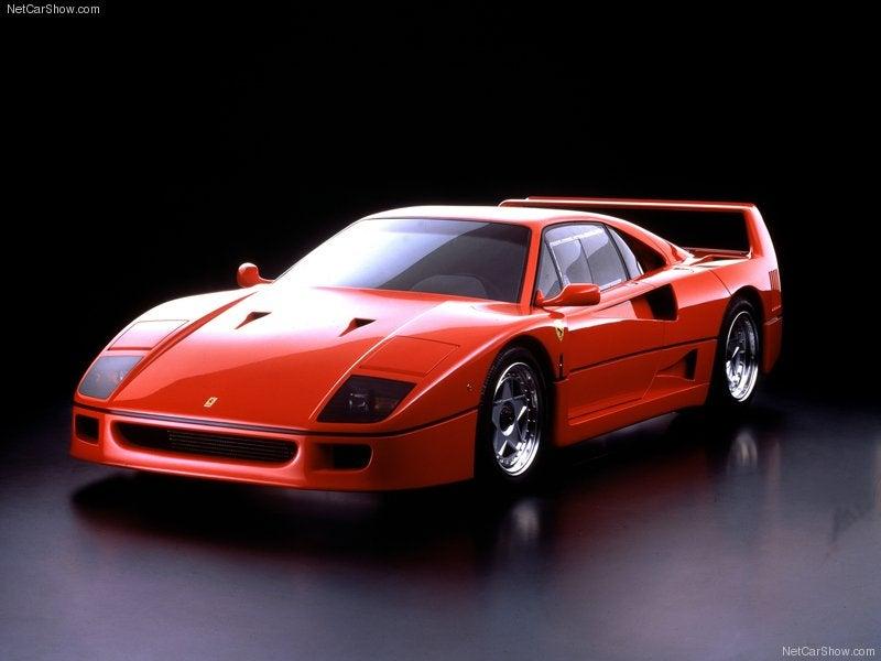 Ferrari F40 1987: frontal