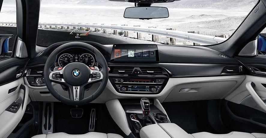 BMW M5 2018 nueva berlina deportiva alemana