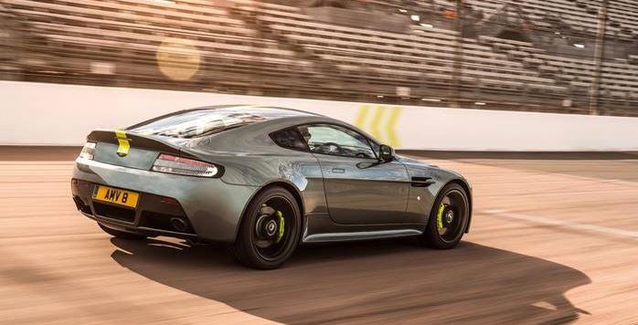 Aston Martin Vantage AMR nuevo lujo deportivo
