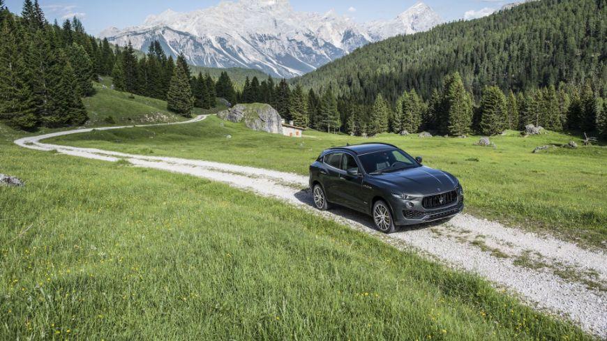 Maserati Levante: frontal