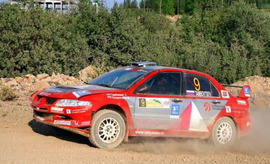Mitsubishi Lander de Rally.