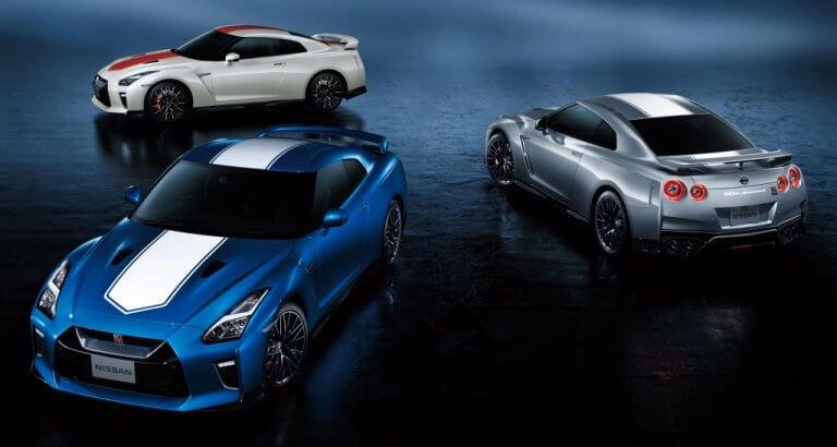 Los Nissan 370Z y GT-R reciben versiones limitadas 50 aniversario