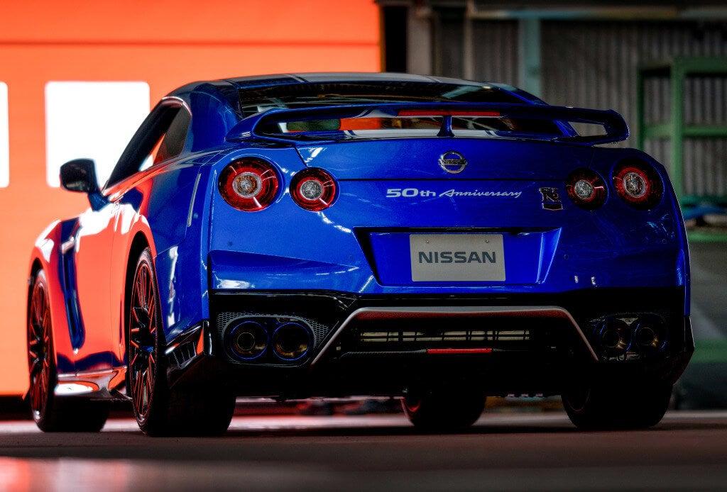 Nissan GT-R 50 Aniversario.