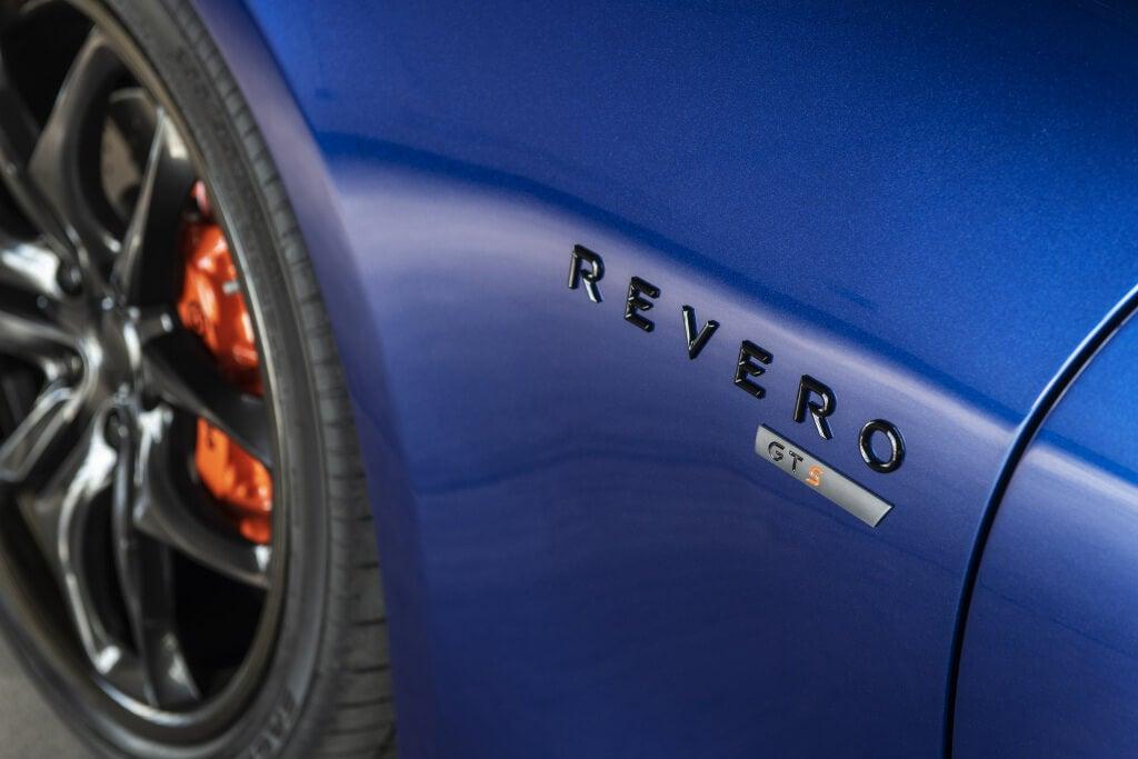 Karma Revero GTS: detalle.